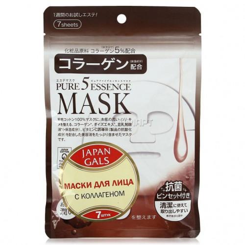JAPAN GALS Pure5 Essence Маска для лица с коллагеном 7 шт