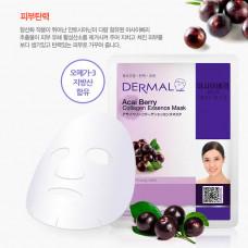 Косметическая маска с коллагеном и экстрактом ягоды асай «Ягоды асай» 23 г
