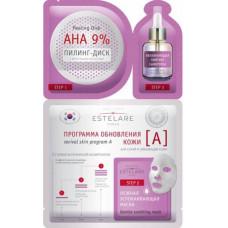 """Estelare Программа обновления кожи  """"А"""" с АНА-кислотами для сухой и увядающей кожи"""