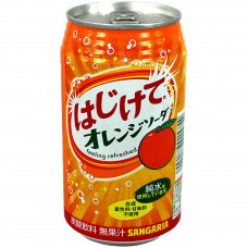 SANGARIA ORANGE со вкусом апельсина 350 г