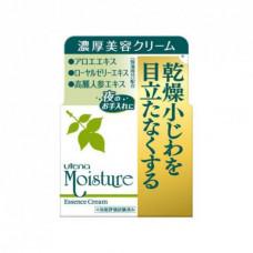 """""""UTENA"""" """"Moisture"""" Интенсивно увлажняющий крем-эссенция для очень сухой кожи с экстрактом алоэ, 60 гр.,"""