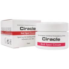 СР Anti-acne Крем для проблемной кожи  Ciracle Red Spot Cream 30мл