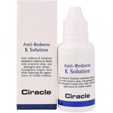 СР Regeneration Тонер против покраснений с витамином К Anti-Redness K Solution 30мл