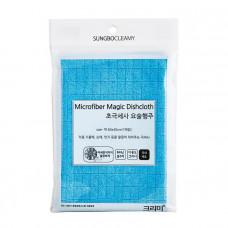 SB Кухонное полотенце ( 60 х 40 ) MICROFIBER MAGIC DISHCLOTH 1PC  1шт