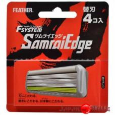 "Feather Запасные кассеты с тройным лезвием д/станка F-System ""Samurai Edge"" 4шт"