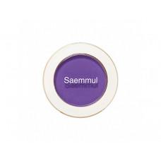 СМ Eye Тени для век матовые Saemmul Single Shadow(Matte) PP04 Blueberry Macaron 1,6гр