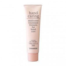 HAND CARING. Medicated treatment formula for hand care. Лечебный крем для рук. 60 гр.