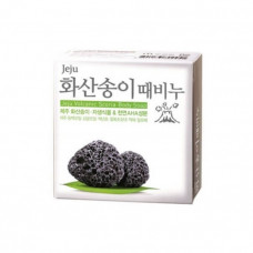 """MKH Скраб-мыло для тела с вулканической солью""""Jeiu volcanic scoria scrab soap"""""""