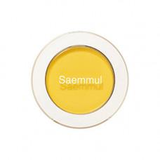 СМ Eye  Тени для век матовые Saemmul Single Shadow(Matte) YE03 Lemon Candy Yellow 1,6гр