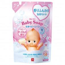 """Детская пенка""""2 в 1"""" для мытья волос и тела с первых дней жизни с ароматом детского мыла (""""Без слёз"""") """"Kewpie"""" (мягкая упаковка 350 мл)"""