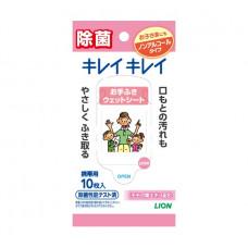 Салфетки для рук с антибактериальным эффектом (с экстрактом персика безспиртовые) Kirei Kirei  10шт