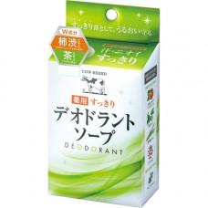 Лечебное дезодорирующее мыло DE2 от посторонних запахов на теле (кусок 125 г)