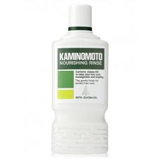 223 KAMINOMOTO NOURISHING RINSE Кондиционер для сохранения волос и кожи головы здоровыми 200мл