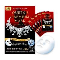 """QUEEN ' S PREMIUM MASK RED - Ультраувлажняющая антивозрастная премиальная маска  """"Королева Рэд"""" 5ШТ*30МЛ"""