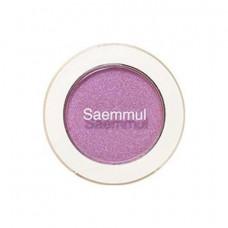СМ EYE Тени для век мерцающие Saemmul Single Shadow (Shimmer) PP05 Sparkling Lavender 2гр