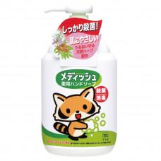 Жидкое мыло для рук с антибактериальным эффектом с травами и цитрусовым ароматом «Medish» (дозатор 250 мл)