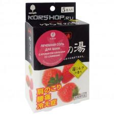 Соль для ванны ароматизированная с ароматом клубника со сливками 5 пак*25 г