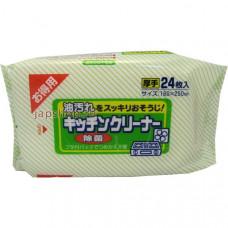 """""""Kitchen cleaner"""" Влажные салфетки для удаления жировых загрязнений на кухне 24шт 160мм х 250мм"""