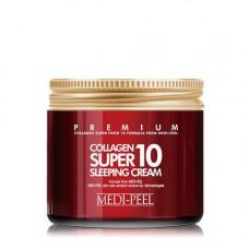 MEDI-PEEL Collagen Super 10 Sleeping Cream