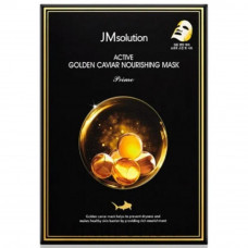 JM SOLUTION ACTIVE GOLDEN CAVIAR NOURISHING MASK PRIMEМаска с золотом и икрой 30мл
