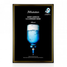 JM SOLUTION WATER LUMINOUS SOS RINGER MODELING MASK BLACK Альгинатная маска на основе 5 кислот 55гр