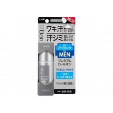 """LION """"Ban"""" Premium Label Мужской дезодорант-антиперспирант на основе нано-ионных частиц, блокирующих выделение пота, без аромата, 40 мл."""