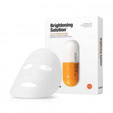 Dermask Micro Jet Brightening Solution [Dr. Jart]