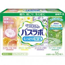"""""""Hakugen Earth"""" """"HERS Bath Labo"""" Увлажняющая соль для ванны с восстанавливающим эффектом  на основе углекислого газа с гиалуроновой кислотой (с ароматами жасмина, ромашки, летнего луга, розового грейпфрута), 45 гр.*16 табл."""