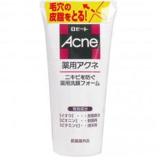 """""""ROSETTE"""" """"Acne""""  Пенка с серой для умывания проблемной кожи лица против акне и микровоспалений 130 гр."""