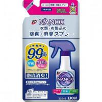 """LION Спрей с антибактериальным и дезодорирующим эффектом  для одежды и текстиля """"Super NANOX"""" (запаска) 320 мл"""