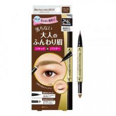 Водост.подводка для бровей (жидкая подв.+пудра-карандаш), для лифтинг-макияжа, коричневый