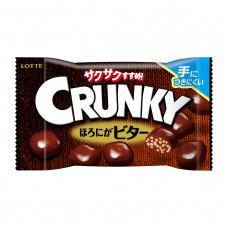 """Хрустящие шоколадные шарики """"Crunky Pop Joy"""", 44гр"""