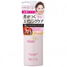 BCL Очищающее и увлажняющее гель-молочко для снятия макияжа (с фрукт. кислотами ), 135ml