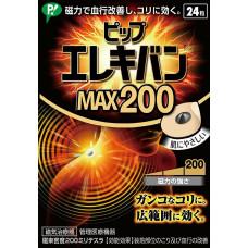 """""""PIP ELEKIBAN 200"""" Медицинское изделие для магнитной терапии на основе постоянного магнита (магнитный пластырь, 12 шт.),"""