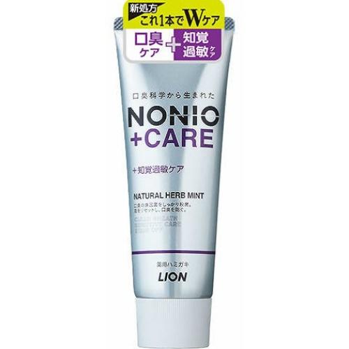 """Профилактическая зубная паста """"Nonio"""" для чувствительных зубов для удаления неприятного запаха, отбеливания и комплексного ухода (аромат трав и мяты) 130 г"""