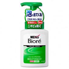 Kao Mens Biore Мужская пенка для бритья и умывания с антибактериальным эффектом  150 мл