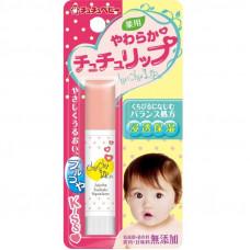 Jex Детский бальзам для губ с натуральными маслами и скваленом 4гр