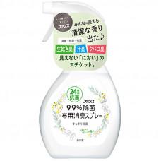 FUNS Cпрей для ткани дезодорирующий с антибактериальным эффектом Зеленый аромат 380 мл