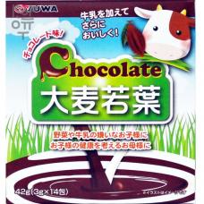 """""""Yuwa"""" Концентрат для приготовления безалкогольных напитков """"Аодзиру с шоколадом"""" (3гр.*14шт.)"""