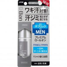 """LION Дезодорант-антиперспирант роликовый ионный блокирующий потоотделение """"BAN Platinum"""" (устойчивый к трению, аромат мыла) 40 мл"""