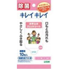 LION Салфетки для рук с антибактериальным эффектом (с экстрактом листьев персика, спиртовая основа) Kirei Kirei 30шт