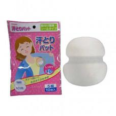 Вкладыши в одежду для защиты от пота, белые, 10 шт