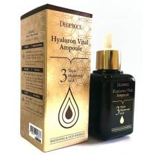 DEOPROCE HYALURON VITAL AMPOULE Сыворотка тройного действия с гиалуроновой кислотой 50мл