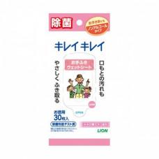 """LION Гипоаллергенные антибактериальные салфетки """"Kirei Kirei"""" для рук 30шт"""