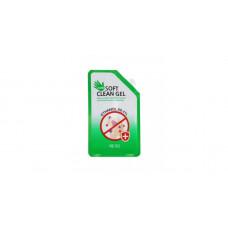 СНГ Гель для рук антибактериальный Singi hand soft clean gel 50ml