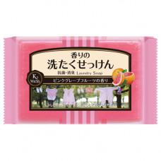 """Хозяйственное ароматизирующее мыло """"Laundry Soap K wash"""" с антибактериальным и дезодорирующим эффектом 135 г"""