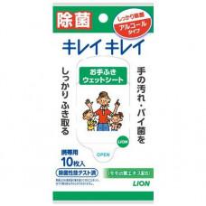 LION Салфетки для рук с антибактериальным эффектом (с экстрактом листьев персика, спиртовая основа) Kirei Kirei 10шт