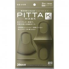 Многоразовая маска Pitta Mask : Хаки