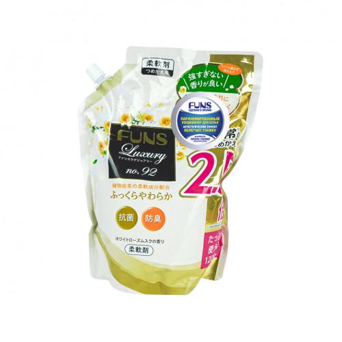 FUNS Кондиционер для белья с антибактериальным эффектом и ароматом белой розы и жасмина 600 мл