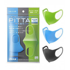 Многоразовая маска Pitta Mask : kids cool